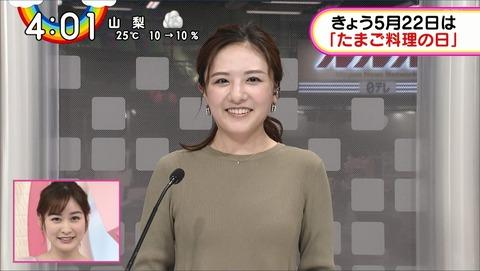 iwata20052202
