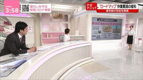 suzue20051502