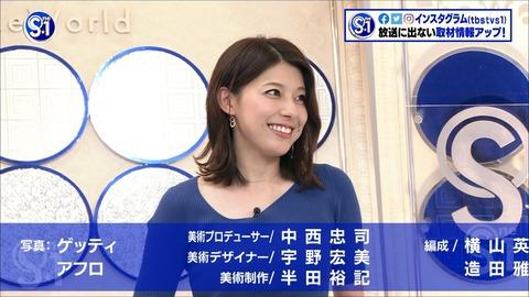 kamimura20053106