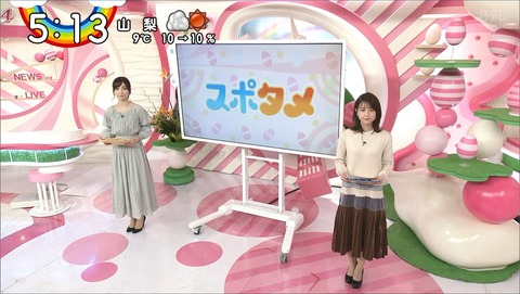 sasazaki20021025