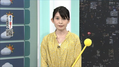 nakamura20053120