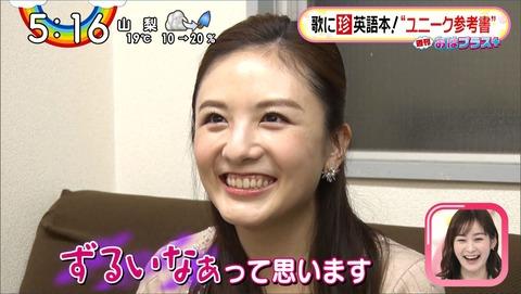 kosuge20041725