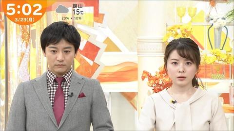 minagawa20032331