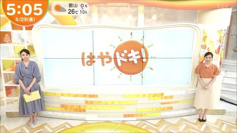 yamagata20052905