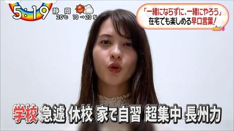 iwata20042426