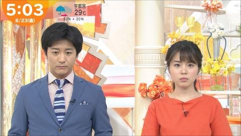 minagawa19082332