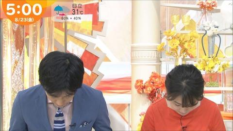 minagawa19082331