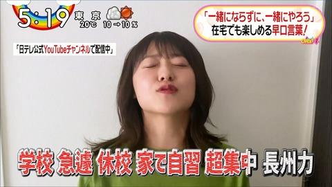 kosuge20042218