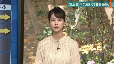 takeuchi19092015