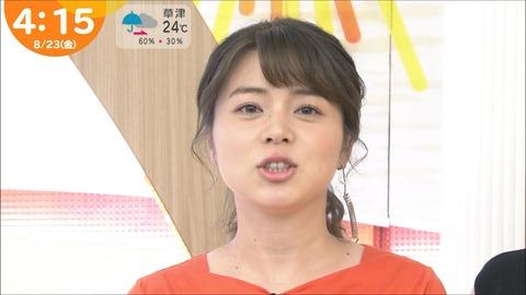 minagawa19082311