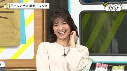 sasazaki20041702