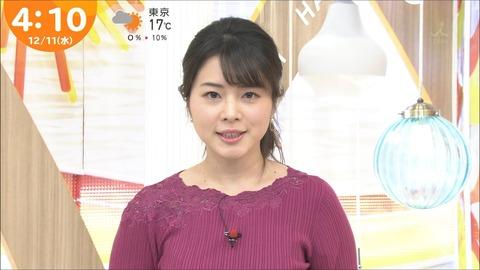 minagawa19121113