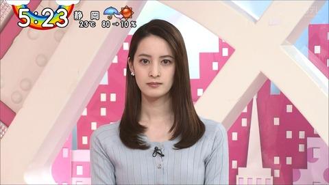 ushiro20021327