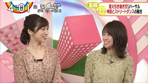 sasazaki20012702