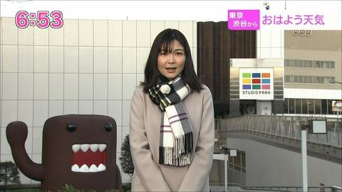 yamagami20020401