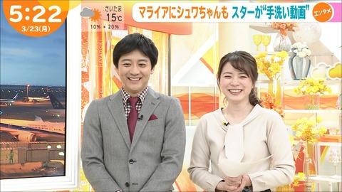 minagawa20032344