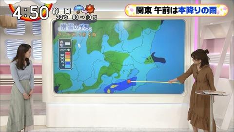 ushiro20021316