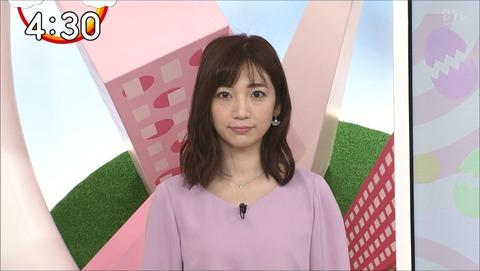 ushiro20040916