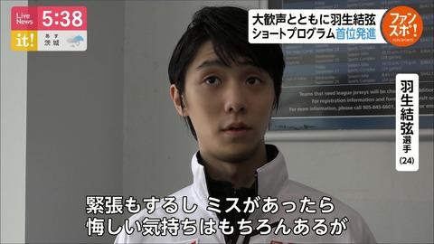 takeuchi19091405