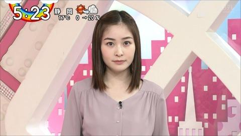 iwata20041025