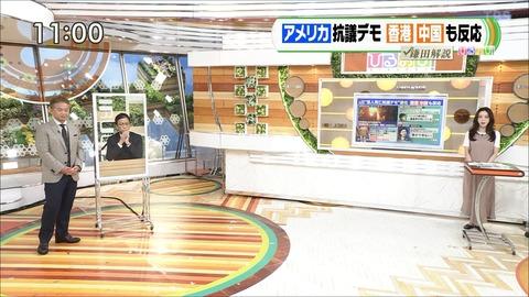 furuya20060301