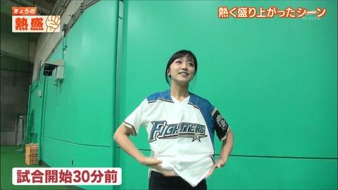 takeuchi19091124