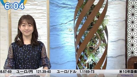katafuchi20060301