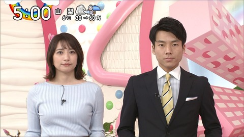 sasazaki20012720