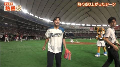 takeuchi19091151