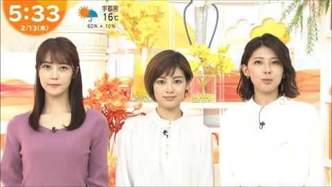 kamimura20021334