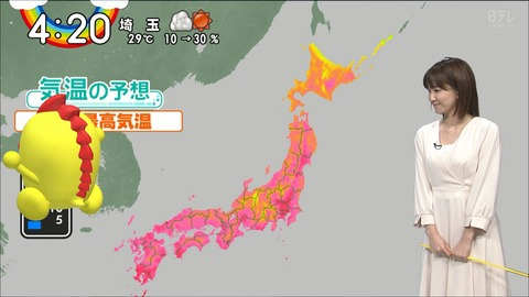 sasazaki19093014