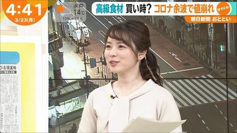 minagawa20032316