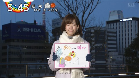 sasazaki20030931