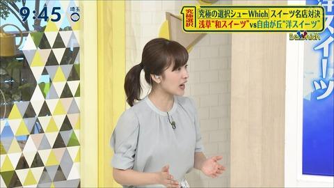 kawade20053105