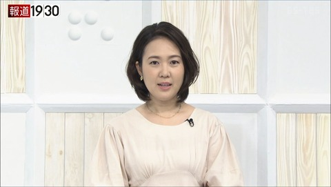 takahata20051101