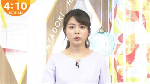minagawa19103109