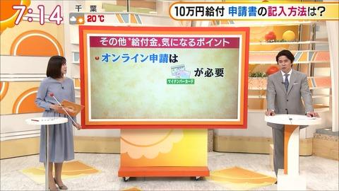 hisatomi20042109