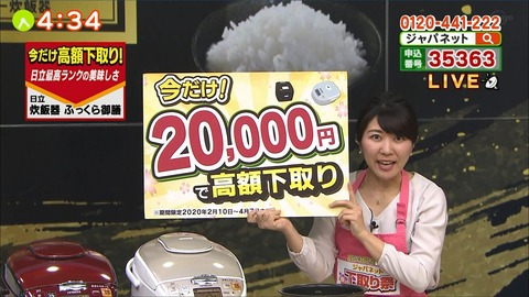 matsumaru20030906