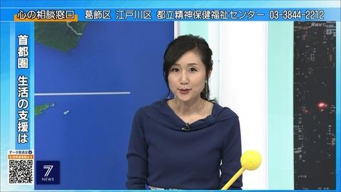 hirano20051307