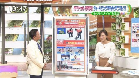 sasagawa18031502