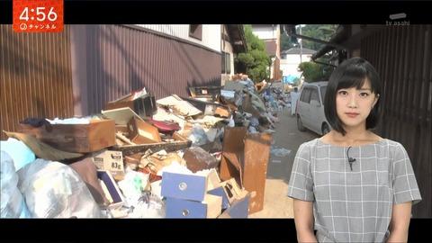 竹内由恵 スーパーJチャンネル 18/07/18