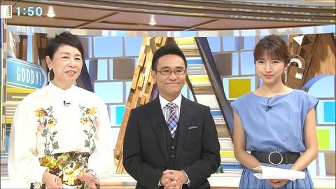 三田友梨佳 グッディ! 18/06/28