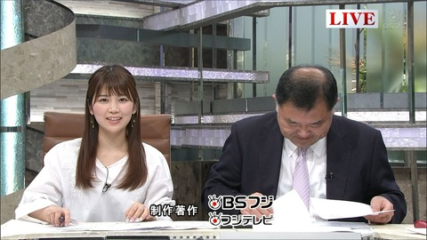 takeuchi18031219