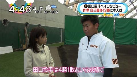nakagawa18031610
