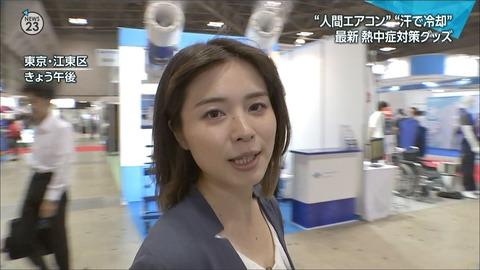 minagawa18071807