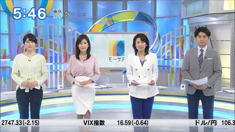 nishino18031602