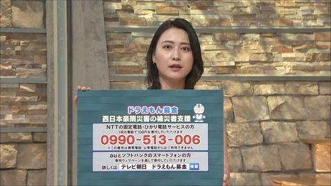 ogawa18071604