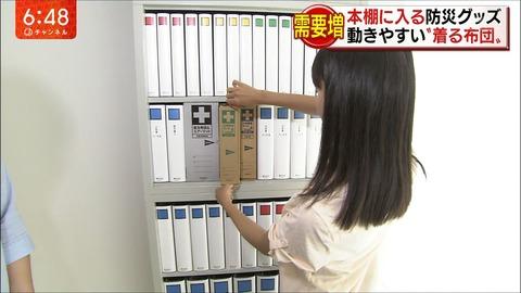 紀真耶 スーパーJチャンネル 18/07/13