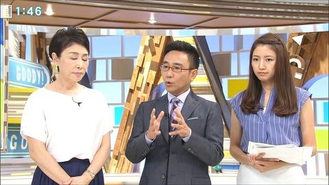 三田友梨佳 グッディ! 18/07/19