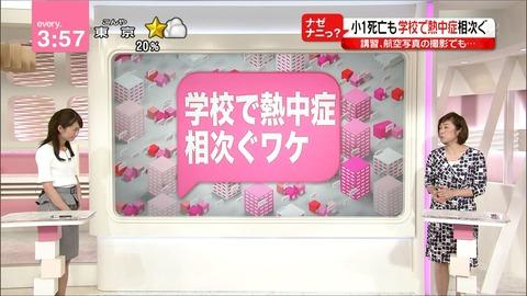 nakajima18071907
